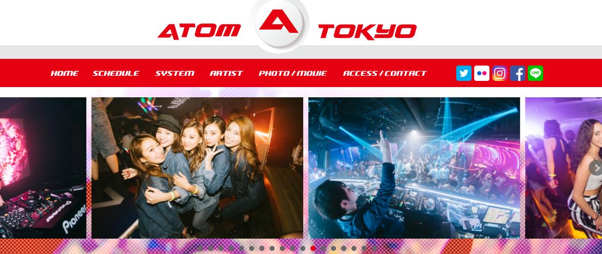 atom-tokyo.com